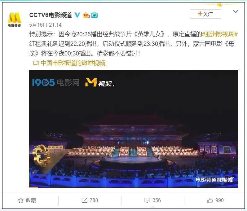 CCTV6连续三天在黄金时段改播三部电影,这波安排你看懂了吗?
