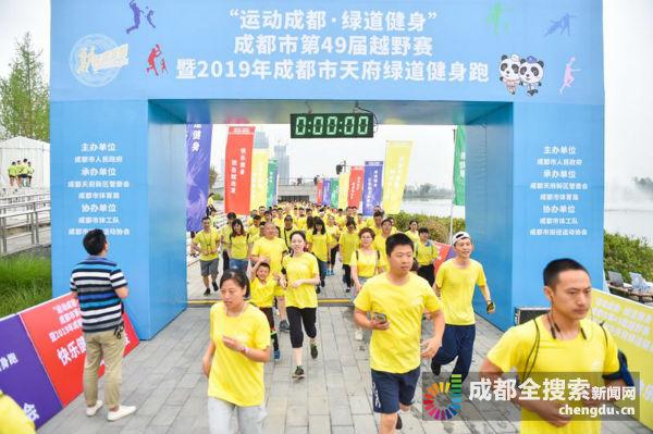 5000余名中外选手参加 成都市第49届越野赛起跑