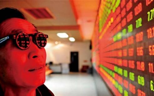 中国城市幸福感排名_最没有幸福感的人就是中国股民?