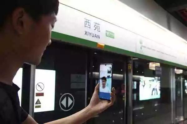 16号线成全国首条5G信号全覆盖地铁