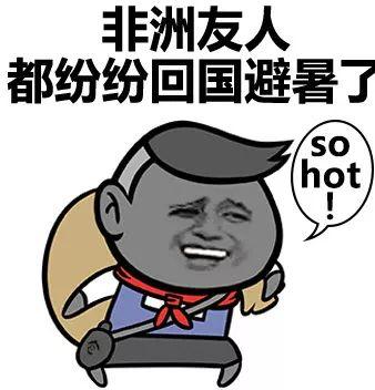 37℃!郑州桑拿天回归!好在放假通知来了…
