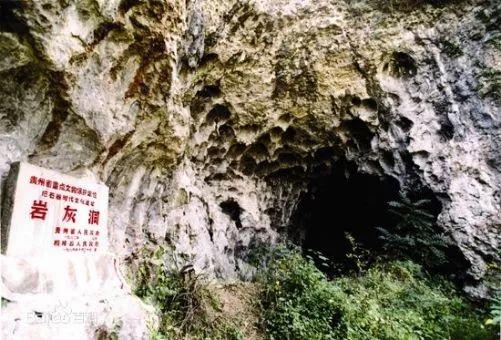 这个洞,孕育了20万年前的桐梓人,引起世界关注~