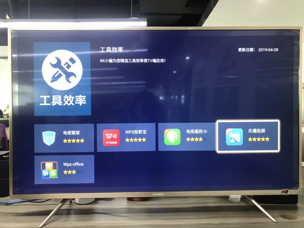 极速11选5进入~!洛阳康佳电视维修售后服务中心