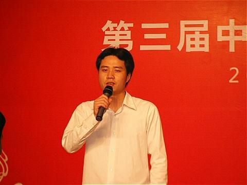 中国站长第一人:李兴平