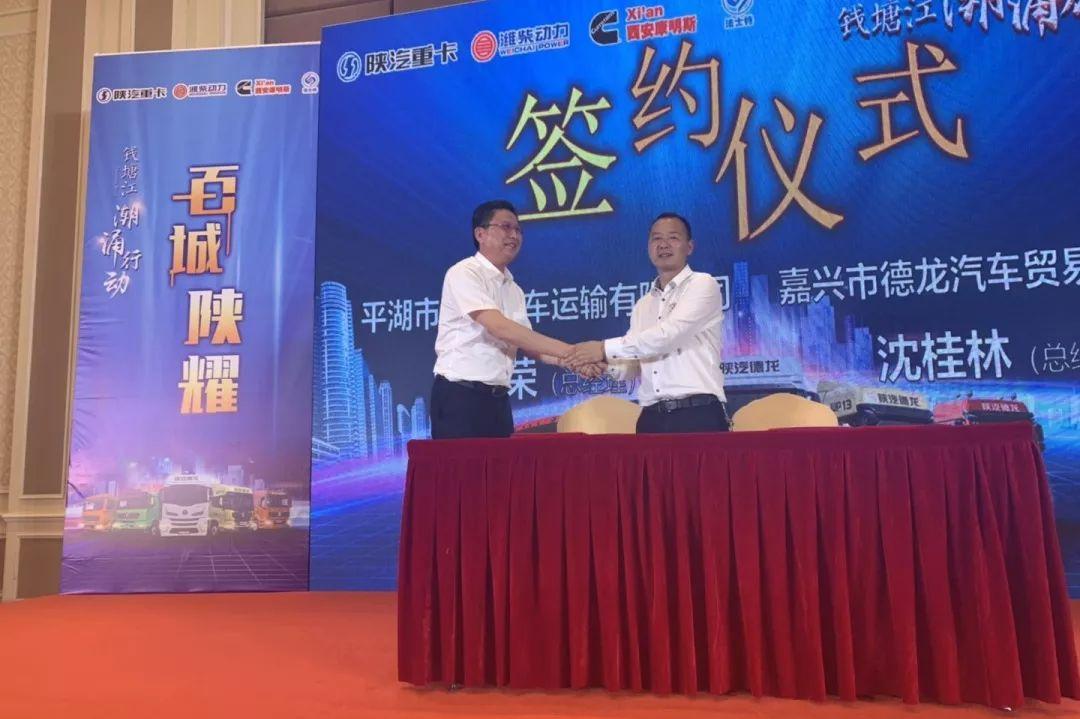 数百个城市,陕西和姚竞争第一,德龙风暴传播好消息