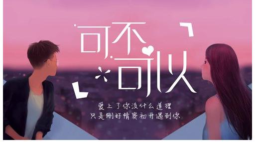 2018动o+音乐排行榜_2018上半年oricon音乐销量排行榜