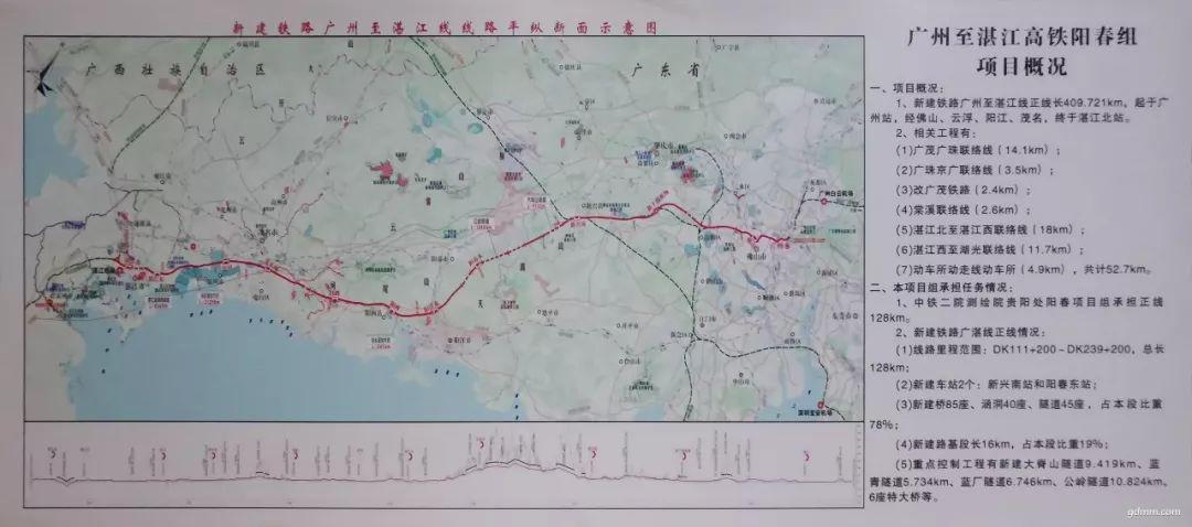 吴川既有站被纳入新建广州至湛江高铁路线中图片
