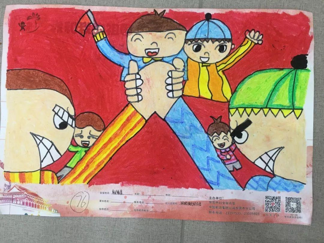 莞香花开 我和我的祖国 第四届幼儿绘画比赛常平赛区复赛