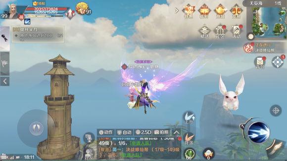 微信游戏完美世界妖精金银宠物刷新时间及分布图
