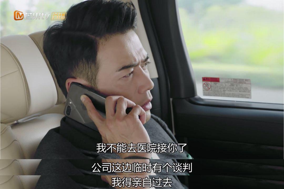 """刘涛剧中惨遭""""婚变""""、哭到颤抖:女人当妈后,怎么就这么难!!"""