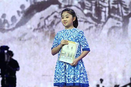 明明德书院 | 11岁女孩央视演讲《易经》走红,从小受国学熏陶的孩子有多棒!