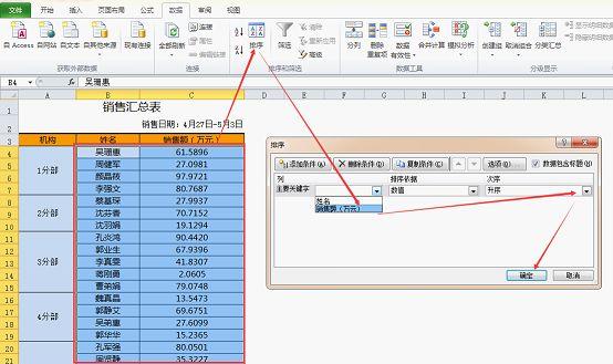 把人口数的多少排列什么意思_弥勒县竹园镇人口多少