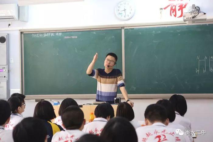 衡水重点高中3分钟冲刺备考视频曝光!