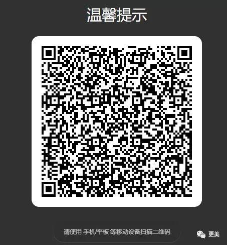 033992961e8b4813b103d53bb3961b60.jpeg