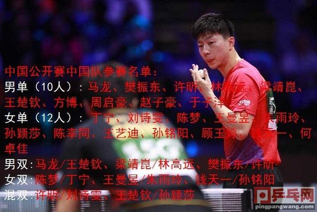 日本人海战术,3站公开赛都派20至40人参赛,中国不甘示弱