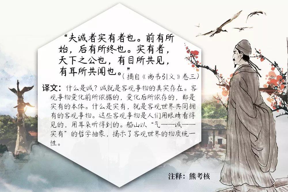 中国旅游日来了!衡阳这些景区免门票等你游玩,还有一大堆福利……