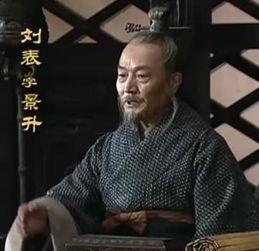 为什么地广兵多的刘表刚死,荆州就丢了?原因有几点