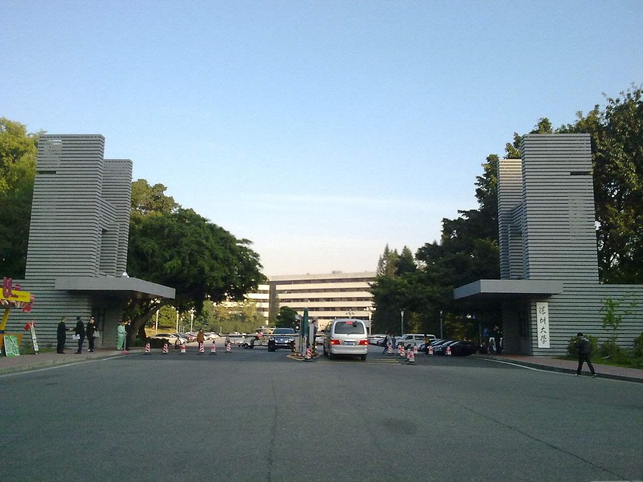 最土豪的大学_我国最土豪大学,远超清华北大