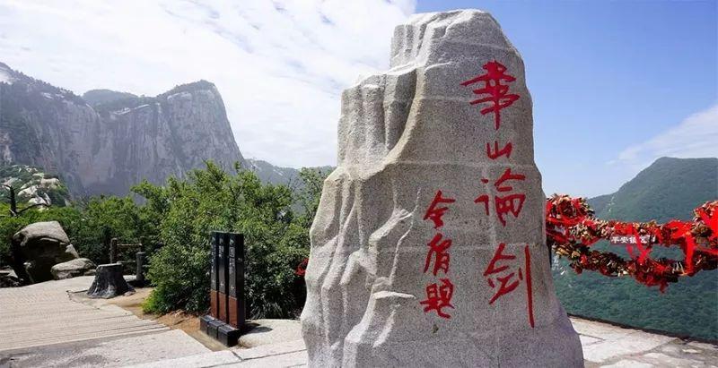 特稿  从华山论剑到奥林匹克:1200来的书法竞争史