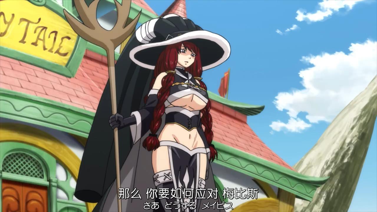 妖精的尾巴:艾露莎换装达人秀,最后与狂战士的互动姿势太搞笑!