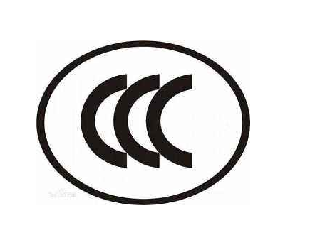 开关电源3C认证如何办理?插图