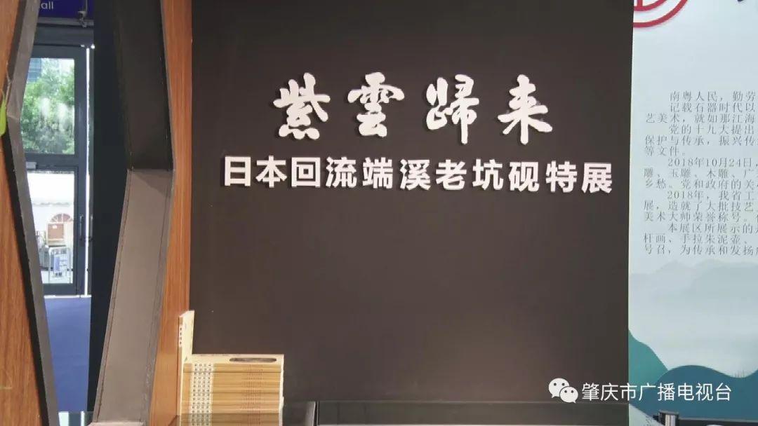 """""""海归""""端砚亮相深圳文博会 吸引众多砚台爱好者参观"""