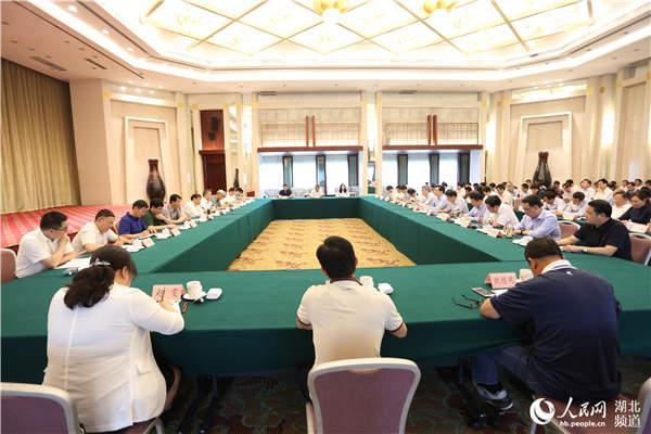 国务院安委会考核巡查组向我省反馈意见 马兴瑞孙华山出席反馈会