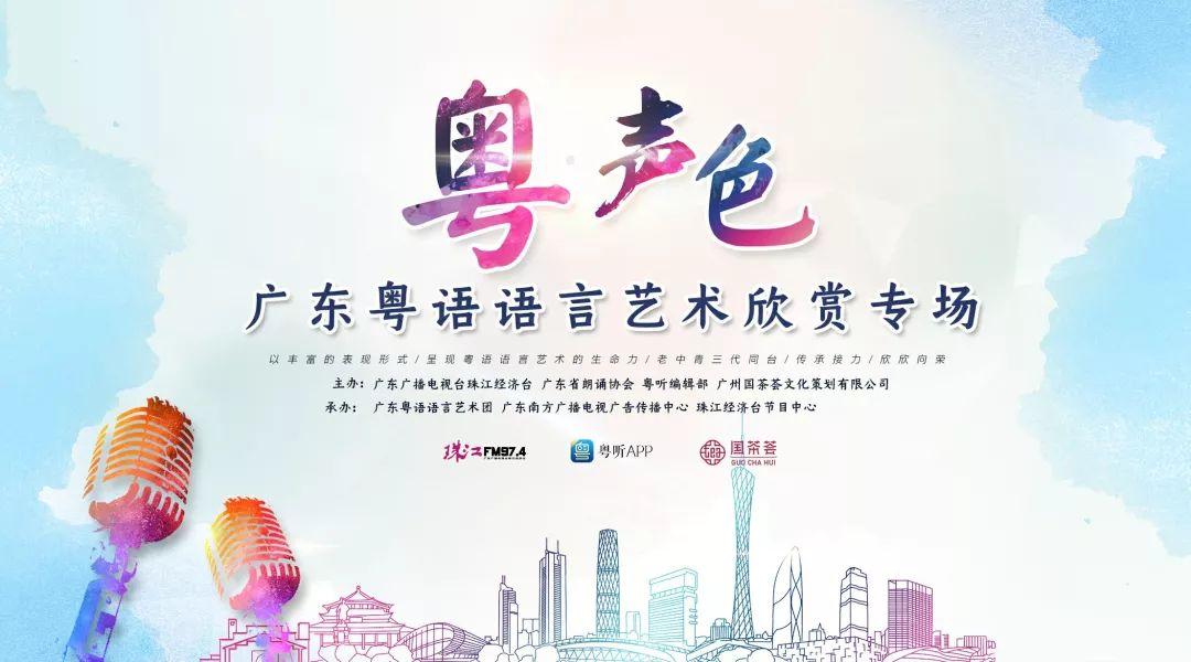 盈丰国际平台官网