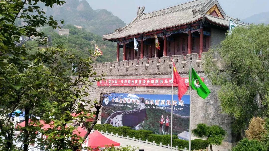 Image result for 天津 下营镇 旅游