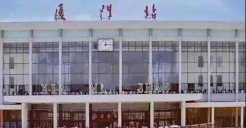 老城记忆:80,90年代的厦门
