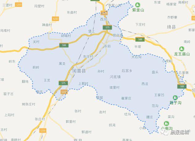 闻喜县gdp_闻喜县地图