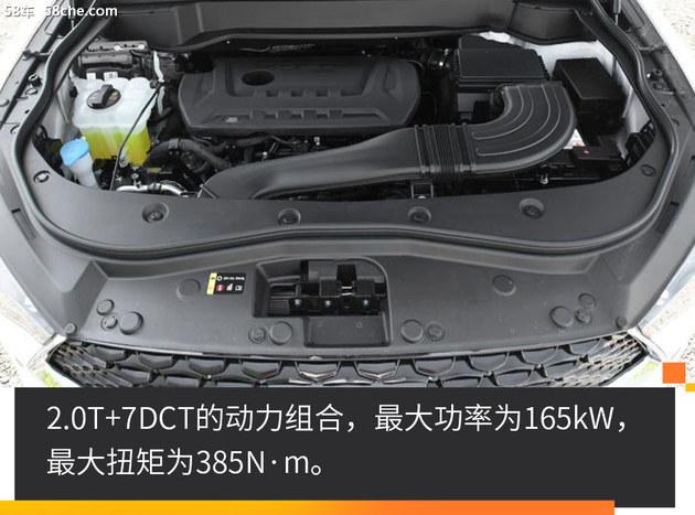 哈弗F7x极智运动版上市 售15.49万元