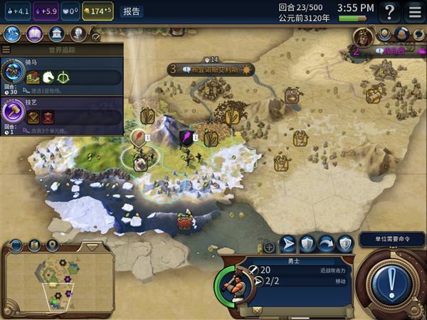 这几款移植版游戏比原作好玩?最新iPad游戏推荐