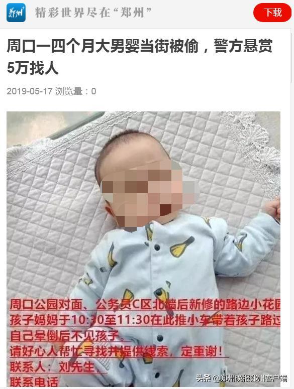 郑州周口的人口多少_周口人的郑州