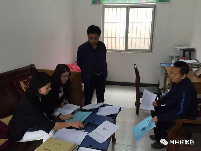 【农业新闻】眉县农业农村局扎实开展春季动物防疫考核工作