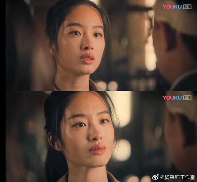 专注演戏的杨采钰在《七日生》里又美了沉淀自己的演员气质就是好
