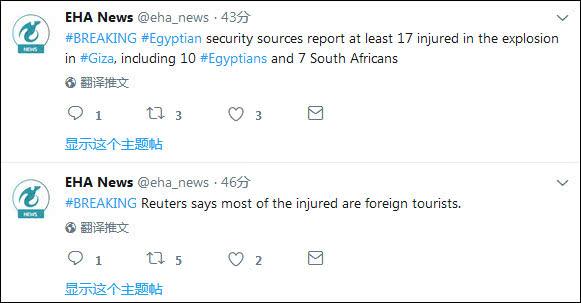 埃及旅游巴士遭爆炸袭击,17人受伤