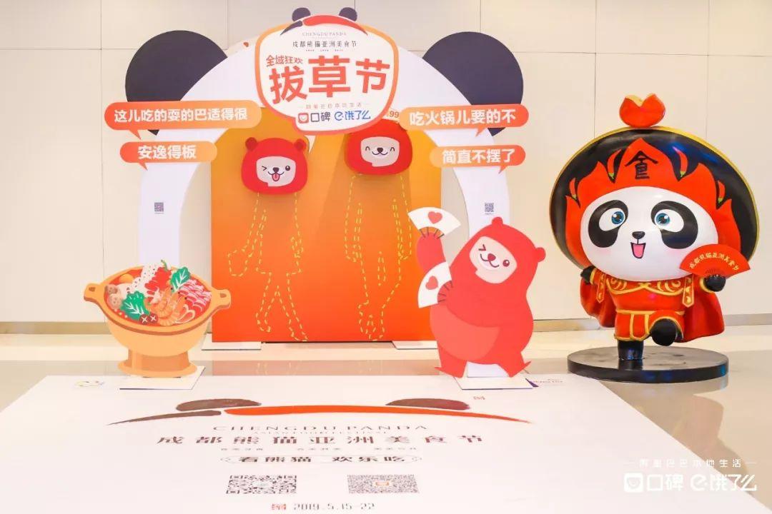 娱乐为一体新派川菜中高端美食体验馆,融合了桃花源般的美好生活态度.
