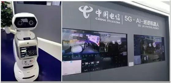 世园会 中国电信让你提前感受5G降临