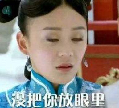 在和杨紫的正面battle战中,张雪迎到底能赢几分?
