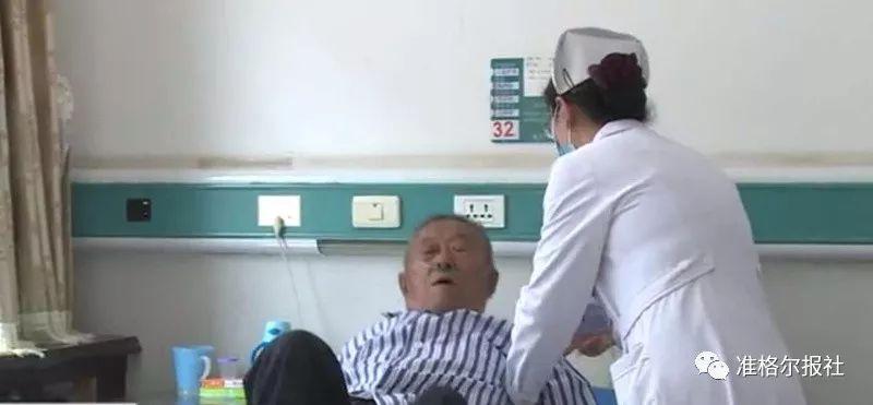 【关注】20年坚守一线 准格尔旗这个护士长被曝光了!