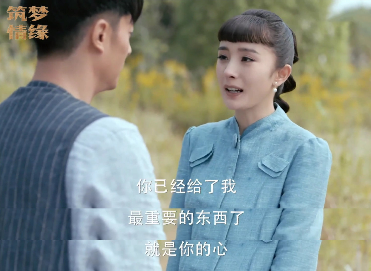 杨幂新剧《筑梦情缘》收视率不如意,现在评分也是这样低