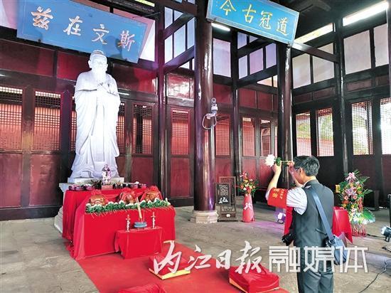 """""""国学文化旅游周""""资中举行祭孔大典"""