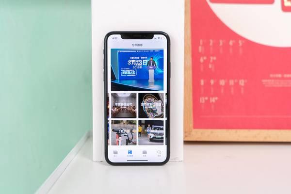 520 來了,今天給大家分享一個用 iphone 相冊自制回憶視頻的技巧.圖片