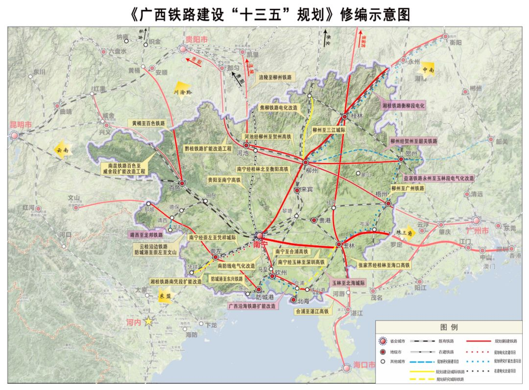 渝(涪)柳铁路建设方案研究开始招标,重庆规划的方案是