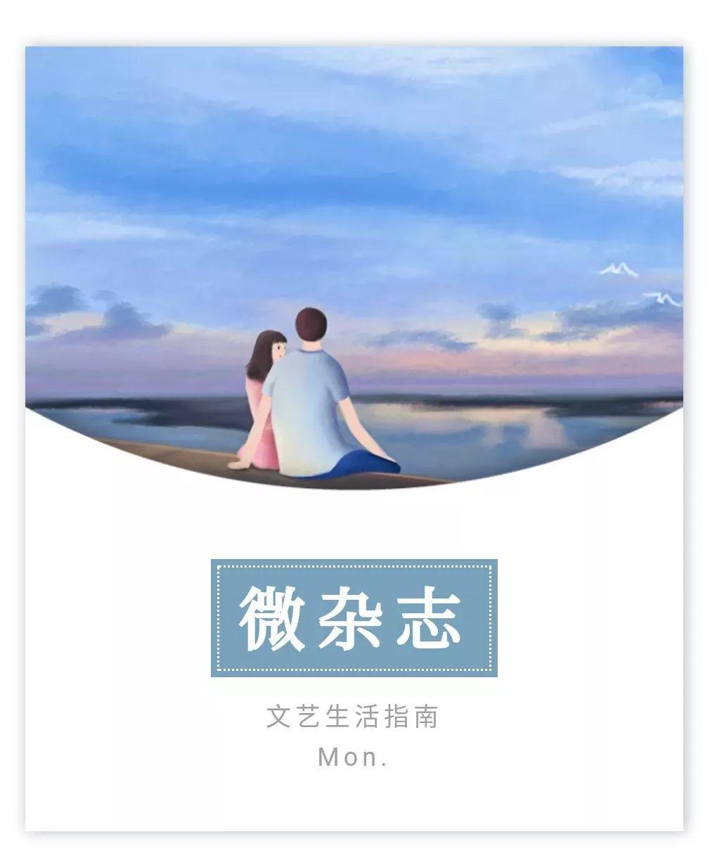 全国上亿90后单身男女的爱情宣言:我爱你,但不再如生命。