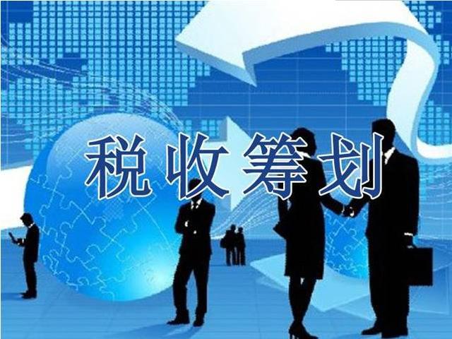 2019总部经济_2019年济南将做大做强区域性经济中心,大力发展总部经济.主动对接...
