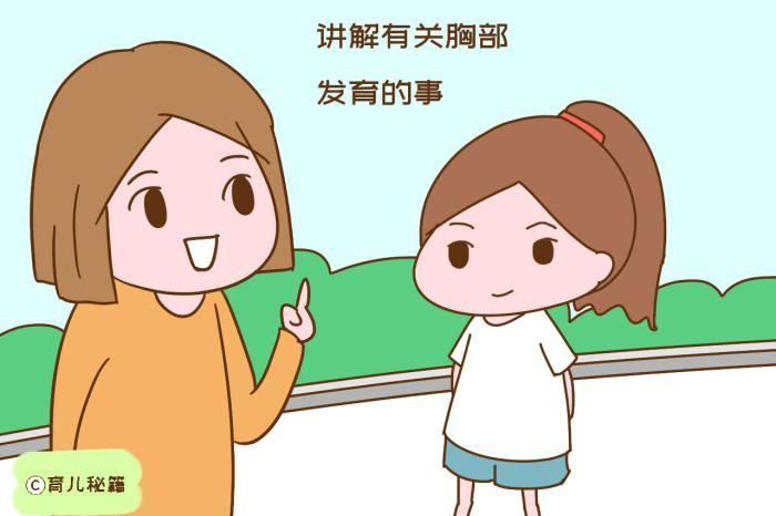 http://www.beaconitnl.com/jiankang/228250.html