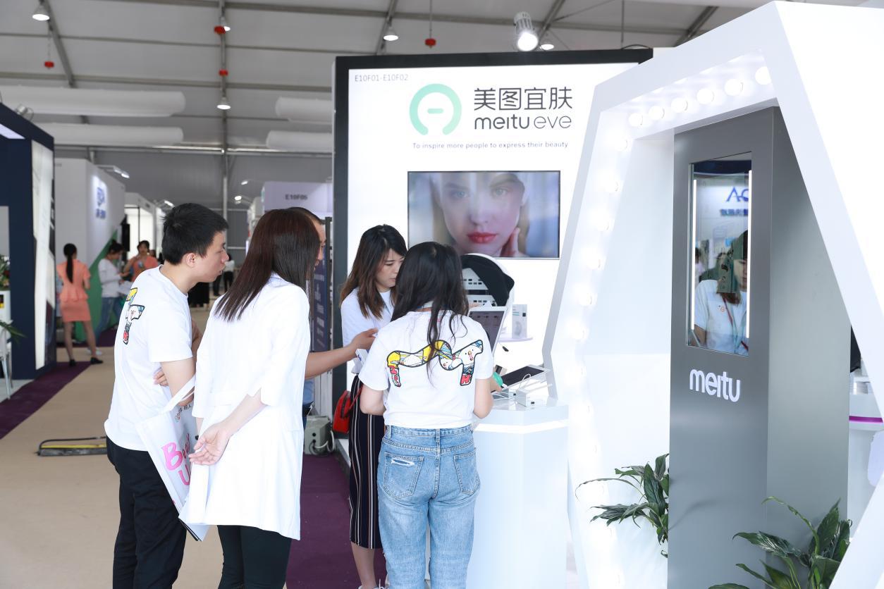 美图宜肤亮相中国美容博览会,让护肤从玄学变科学