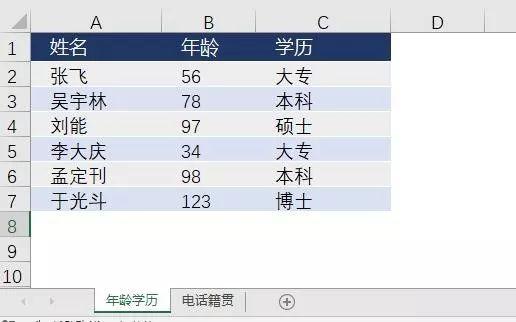 比Excel公式快10倍,史上最牛合并表格工具来了!!